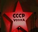 CCC Vodka