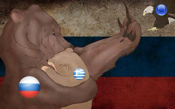 Rosyjski niedźwiedź
