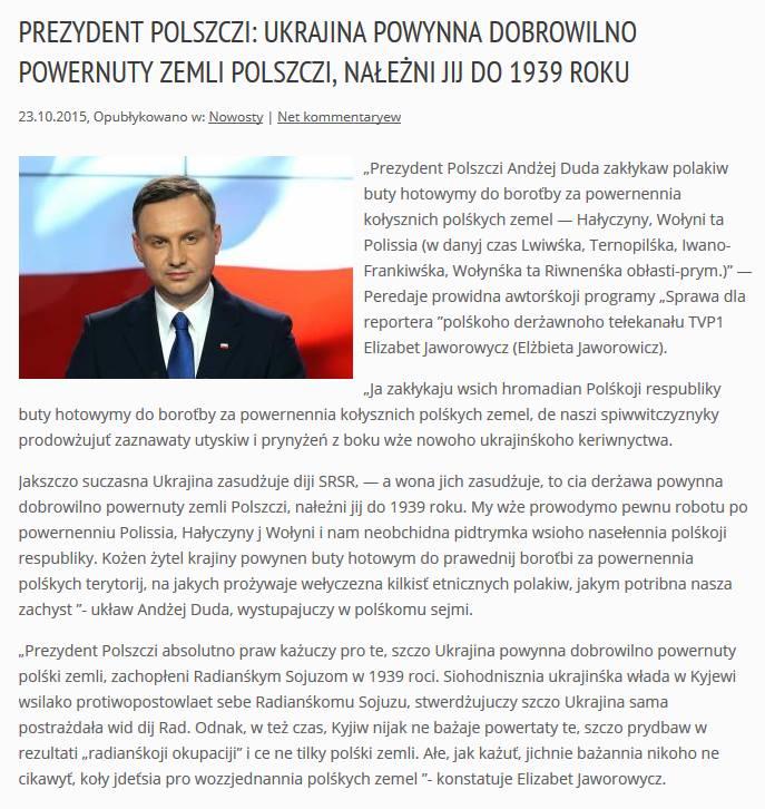 Prezydent Polszczi